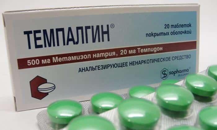 Лекарство можно заменить Темпалгином