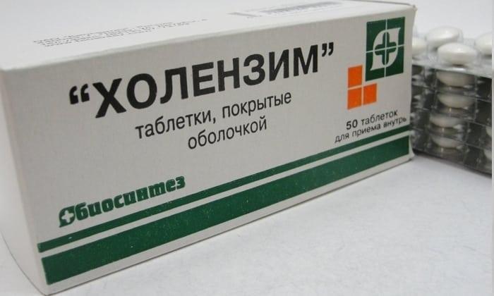 Помогает Холензим при хронической форме воспаления поджелудочной железы