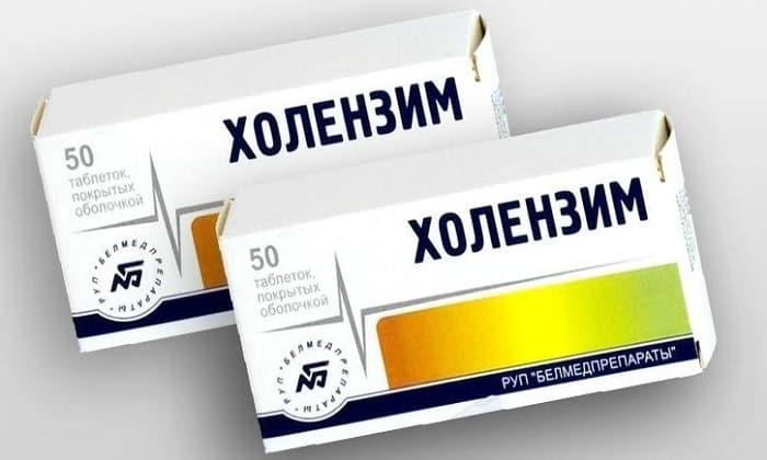 Холензим используется для улучшения состояния пациентов при гастрите