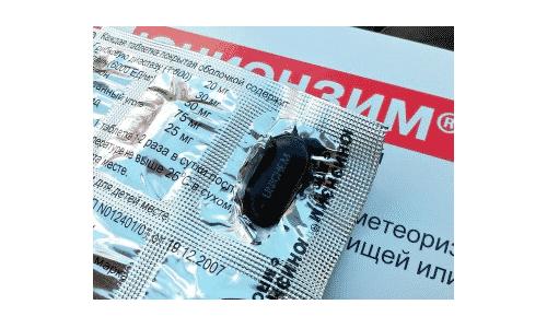 Таблетки Юниэнзима запаяны в фольгированные стрипы по 10 штук