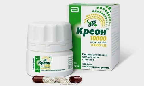 Дозу Креона определяют индивидуально, т.к. выпускают препарат в дозировках 10000, 25000, 40000 ЕД