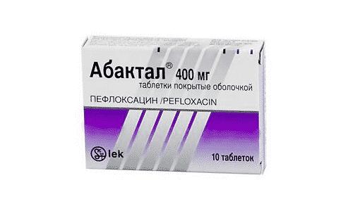 1 упаковка препарата включает в себя блистер с 10 таблетками
