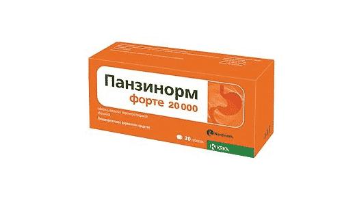 Панзинорм употребляется перорально во время приемы пищи. Капсулы нужно глотать целиком и запивать большим количеством чистой воды