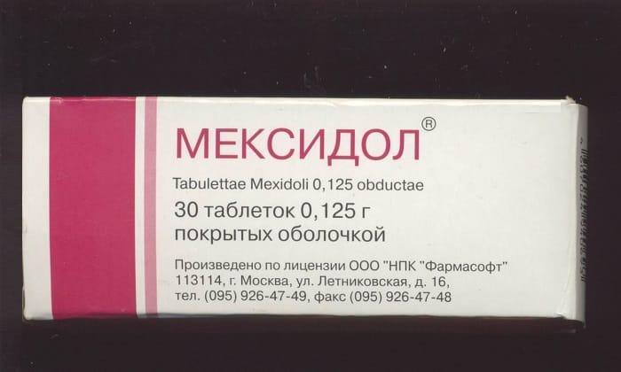 Мексидол активизирует работу всех систем организма, что позволяет его применять при атеросклерозе, неврозах, ВСД, острых нарушениях кровообращения мозга