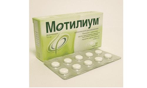 Таблетки Мотилиум выпускаются двух видов: первые требуют запивания, вторые нужно рассасывать