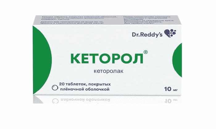 Кеторол — ненаркотический анальгетик, обладающий противовоспалительным эффектом