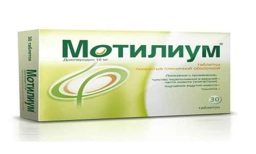 Таблетки Мотилиум - медикаментозное средство, относящееся к группе прокинетиков
