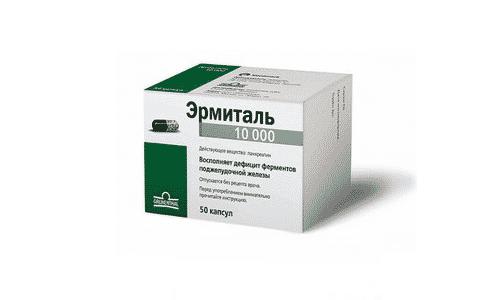 Состав ЛС содержит в себе панкреатин, который получают из свиной поджелудочной железы
