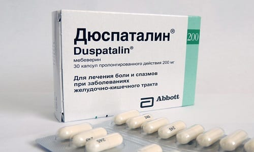 Дюспаталин выпускается в капсулах