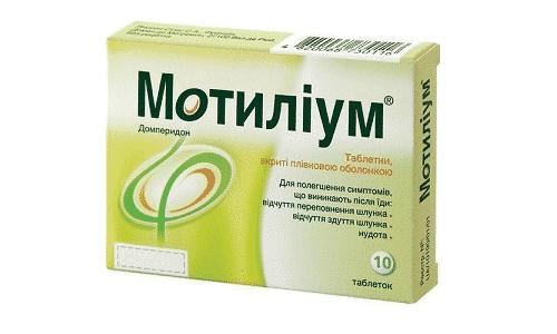 Мотилиум ускоряет процесс опорожнения желудка и увеличивает давление сфинктера нижней части пищевода