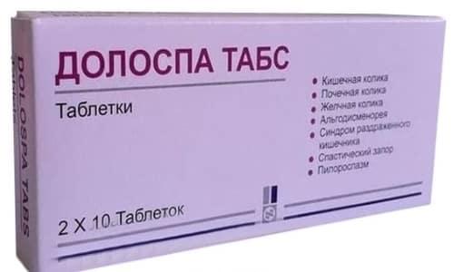 Вещество входит в состав препарата Долоспа Табс