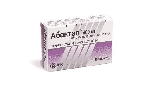 Лекарственный препарат относится к группе фторхинолонов