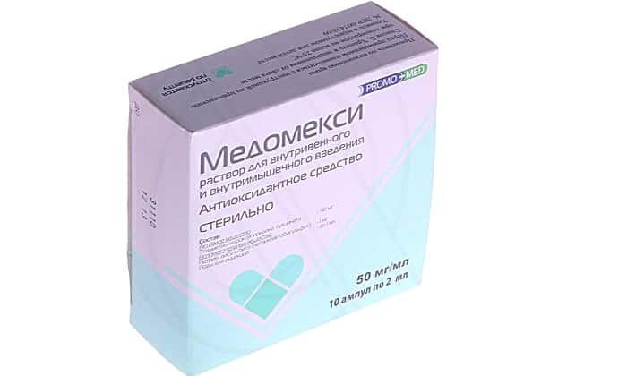 Таблетки Медомекси фасуют по 10 и 30 шт., в коробку помещают от 1 до 10 конволют