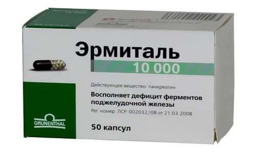 Препарат используют в лечении пищеварительных нарушений