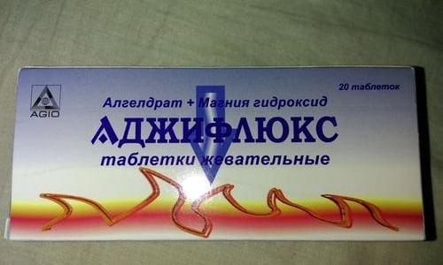 Лекарство производится в виде жевательных таблеток с приятным вкусом и ароматом