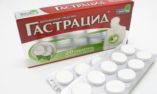 Таблетки предназначены для рассасывания/разжевывания, имеют легкий мятный аромат и зеленовато-желтый окрас