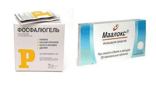Маалокс или Фосфалюгель, направлены на нейтрализацию соляной кислоты