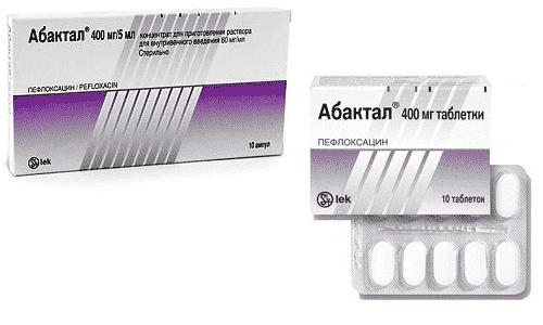 Медикамент выпускается в 2 формах: таблетках и ампулах с раствором