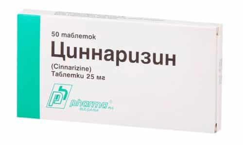 Циннаризин оказывает сосудорасширяющее действие благодаря блокированию кальциевых каналов артерий
