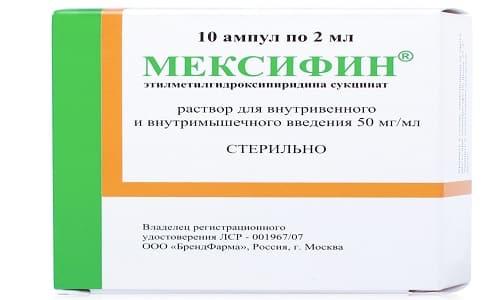Препарат Мексифин обладает широкой фармакологической активностью