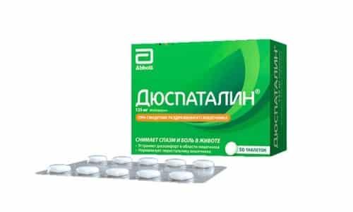 Таблетки Дюспаталин помогают избавиться от спазмов и болей при болезнях желчного пузыря и пищеварительной системы