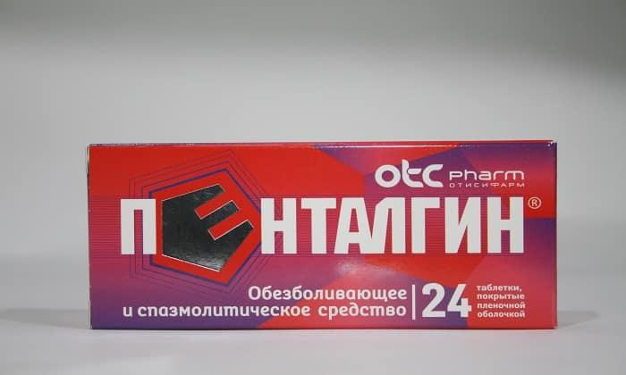 Анальгин входит в состав обезболивающего препарата Пенталгина