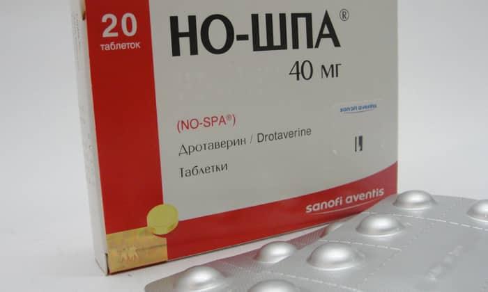 Но-шпа - один из аналогов препарата