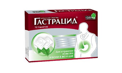 Основная функция лекарства - профилактика раздражения слизистой оболочки желудка и улучшение пищеварения