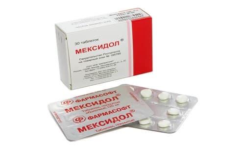 Действующим веществом Мексидола является этилметилгидроксипиридина сукцинат