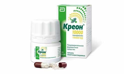 Немецкий препарат Креон выпускается в виде мелких кишечнорастворимых гранул, в которых содержатся ферменты