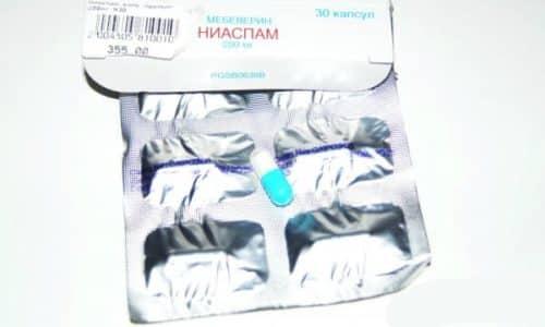 Ниаспам выпускается в форме капсул