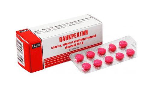 Оба препарата аналогичны по своему действию, но Панкреатин дешевле Панзинорма, т.к. производится в России