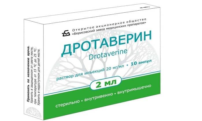Дротаверин считается полным аналогом препарата