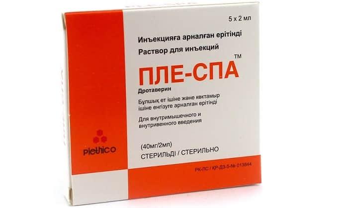 Пле-Спа препарат, которым можно заменить Спазоверин