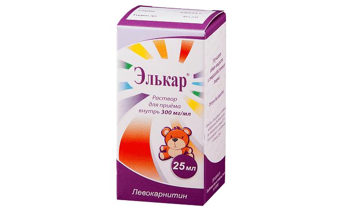 Элькар - средство обладает антиоксидантным действием, поддерживает работу сердца и сосудов
