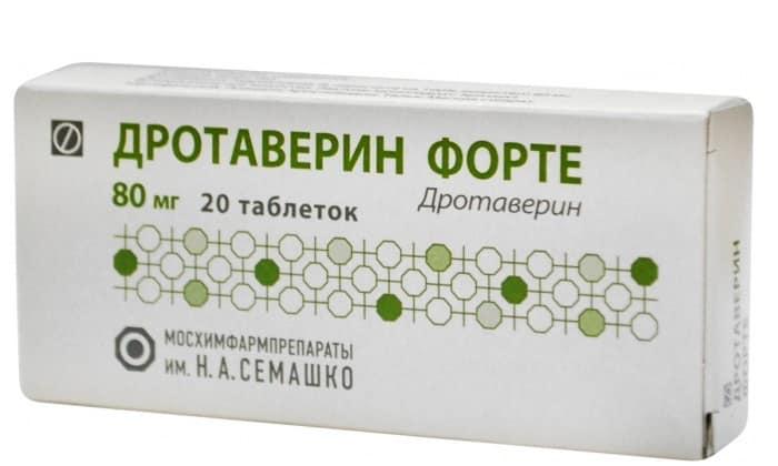 Медицинский препарат поставляется в российские аптеки в формате таблеток
