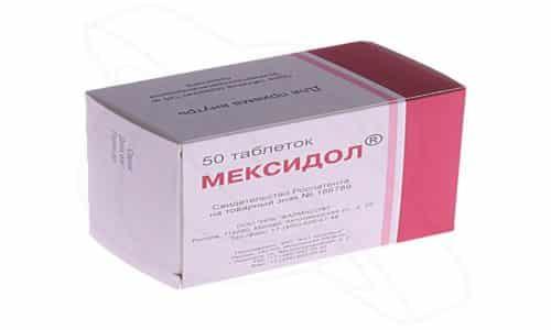 Мексидол способствует быстрому выведению продуктов распада этанола, но совместное применение обоих лекарств с алкоголем недопустимо