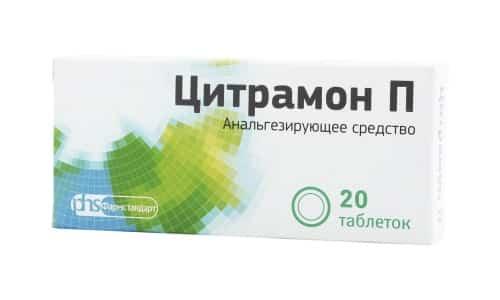 Инструкция по применению допускает применение лекарства для активации умственных и физических сил организма