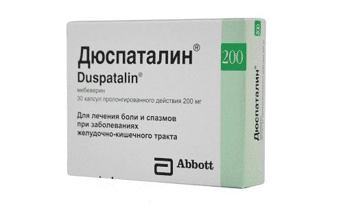 При достижении желаемого эффекта, отменять прием Дюспаталина нужно постепенно, снижая дозировку в течение месяца