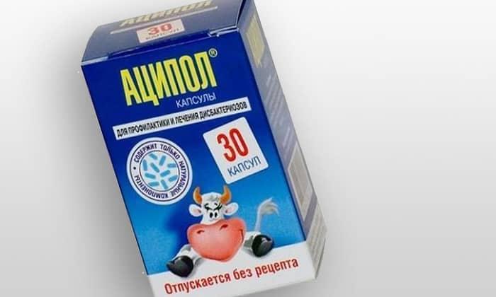 Прописывается Аципол и при аллергических кишечных расстройствах