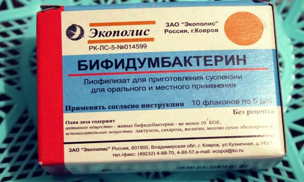 Бифидумбактерин рекомендуется принимать при бактериальном вагинозе и кольпите