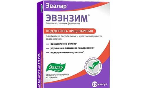 Когда пациенту выписывают тот или иной препарат, он желает найти более дешевый заменитель, из российских аналогов можно посоветовать Эвензим