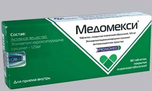 Медомекси используется для профилактики и лечения распространенной патологии - окислительного стресса и вызванных им состояний