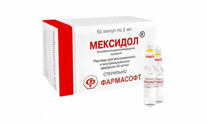 Главным компонентом медикамента выступает этилметилгидроксипиридина сукцинат. Вспомогательное вещество представлено подготовленной водой для инъекций