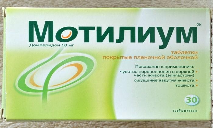 На практике Мотилиум редко проявляет побочные действия. Чтобы снизить все риски, принимать препарат нужно в минимальных дозах