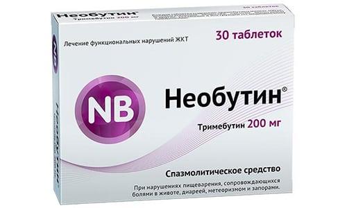 Препарат Необутин (есть еще форма ретард) зарекомендовал себя с положительной стороны при лечении заболеваний ЖКТ