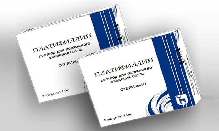 Платифиллин расслабляет бронхи, расширяя их просвет, снижает секрецию в них слизи