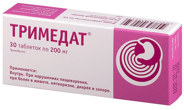 Тримедат дешевый аналог Необутина российского производства на основе этого же действующего вещества
