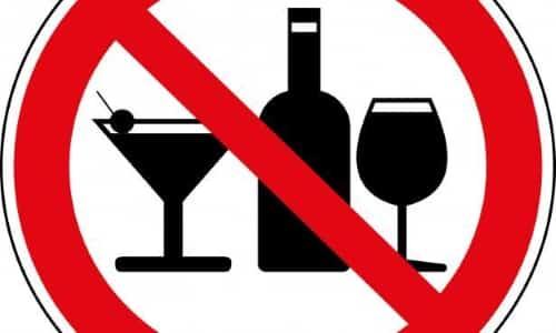 При употреблении высоких доз вещества одновременно с алкоголем высок риск летального исхода