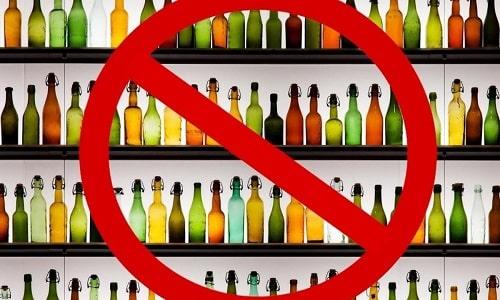 Во время курса лечения Абакталом не рекомендовано принимать спиртное любого вида